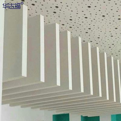 生产销售玻纤吸音垂片 体育馆玻纤吸音垂片 学校天花玻纤吸音垂片