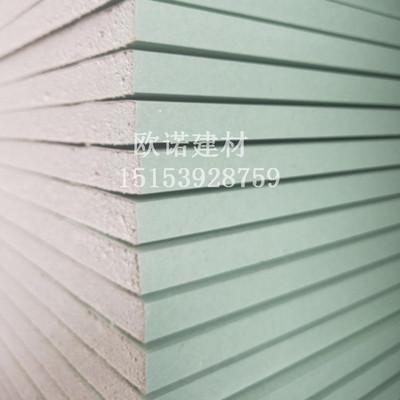 厂家批发防水纸面石膏板 防潮耐水15mm厚石膏板吊顶材料石膏板