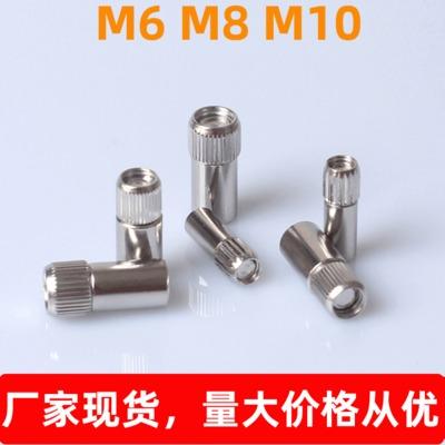层板托橱柜隔板托架木板搁板层板拖钉全铁光芯板托光身板托M6M8M9