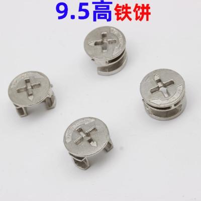 12mm厚薄板家具连接件 矮款三合一连接件链接锁扣偏心轮 五金配件