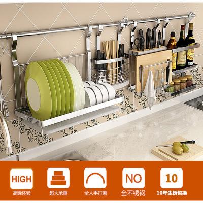 厨房置物架壁挂杆挂钩多功能不锈钢墙上调味架挂件碗碟架刀架