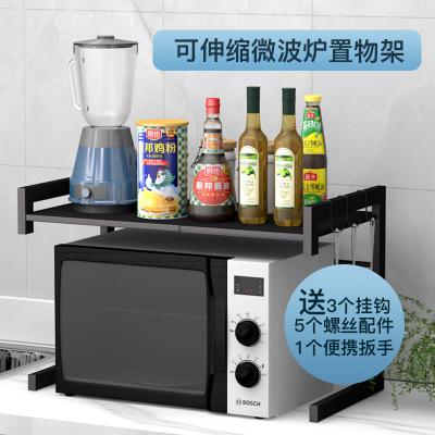桌面微波炉架烤箱伸缩收纳储物架厨房置物架落地双层省空间台面架