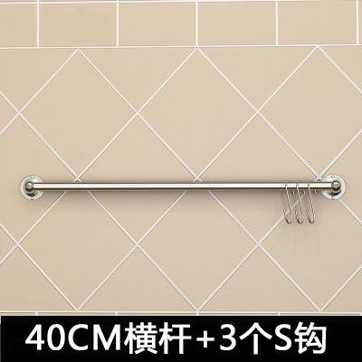 厂家直销304不锈钢横杆挂杆厨房置物架挂件壁挂墙上用杆支持定制