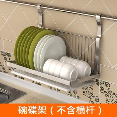 一件代发可折叠沥水碗碟架多功能不锈钢单层厨房置物架挂件收纳架