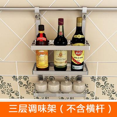 厂家直销三层调味架不锈钢厨房置物架收纳储物架壁挂件厨房用品