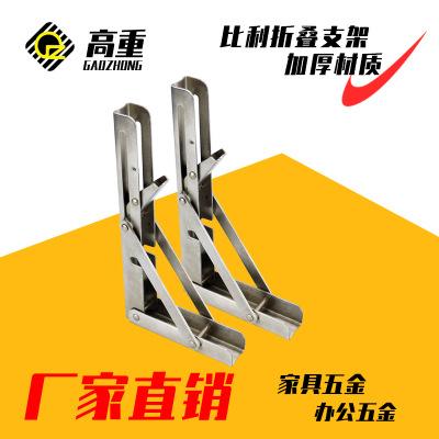 不锈钢折叠三角支架L型比例托架 90度上墙厨房置物承重不锈钢支架