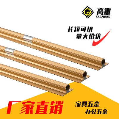 厂家直销门板拉直器 衣柜门板铝合金加厚矫正调直器 防止门板变形