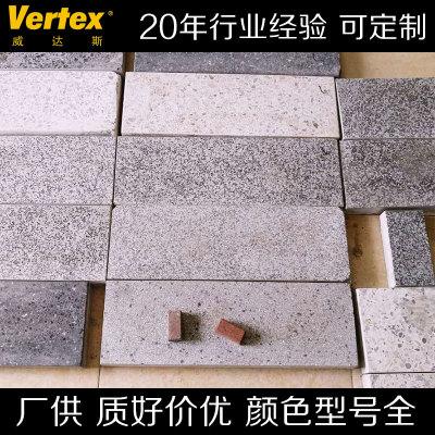 pc砖 混凝土砖 仿花岗岩砖地砖 人行道路面砖 厂家批发广东广西海
