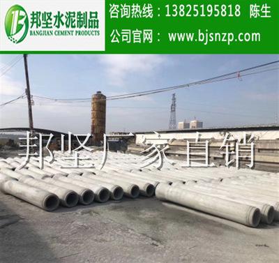 广州钢筋混凝土排水管报价,水泥管现货