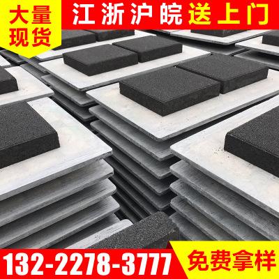 南京混凝土透水砖 防滑耐磨透耐腐蚀水砖 实心砌透水砖面包砖