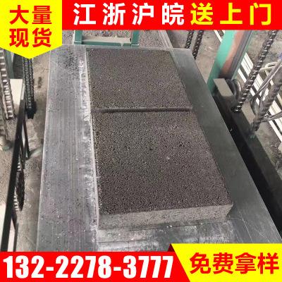 南京黑色耐磨透水砖 广场步道防滑透水砖 混凝土定制透水砖