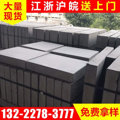 南京芝麻灰路牙路边石 混凝土实心路牙石 防撞耐腐蚀路牙石