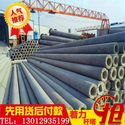 山东莱西滕州龙口市21米190mm非预应力水泥电线杆厂家直销