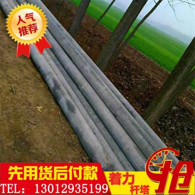 推荐直销新品15米350水泥线杆 非预应力水泥电杆 钢筋混凝土电杆