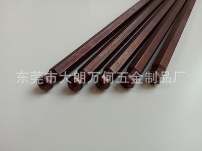 厂家热卖 1.5 2.0 2.5 3 4 5 6 8 10 进口S2钢材质球头扳手