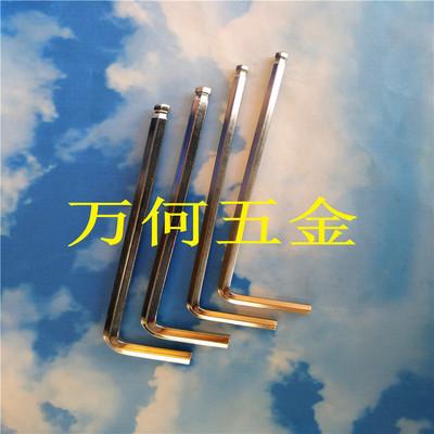 厂家直销1.5—7mm 球头扳手 十字扳手 内六角一字扳手