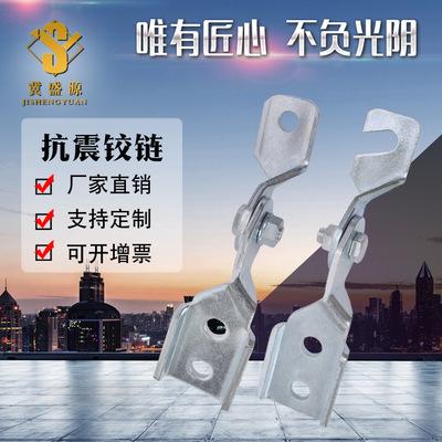 厂家直销 抗震支架链接件AB型铰链接 热镀锌长款短款 量大从优
