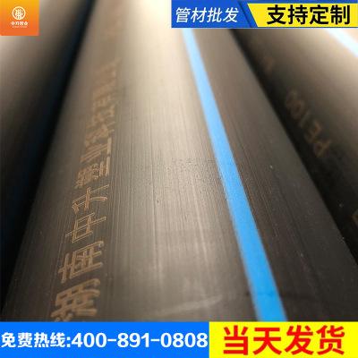 厂家可加工定制注塑全新料国标饮水标准hdpe黑色pe给水管