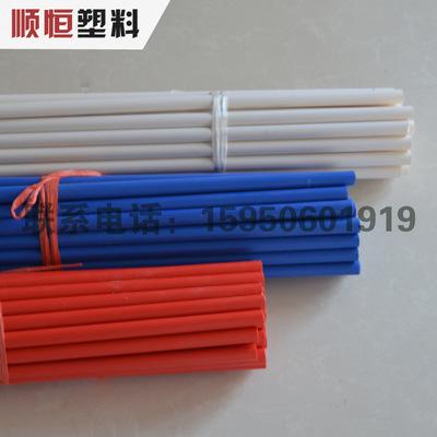 PVC绝缘电工套管家装管 穿线管穿钢筋管厂家直供定制 pvc管材加工