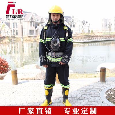 02式消防战斗服 微型消防站消防灭火防护服套装 防水阻燃消防服