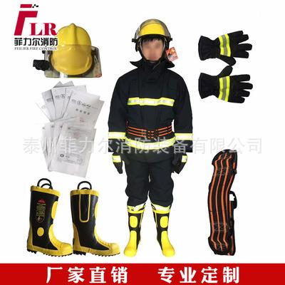 供应02款消防五件套单层灭火防护服 分体消防服消防装备防高温