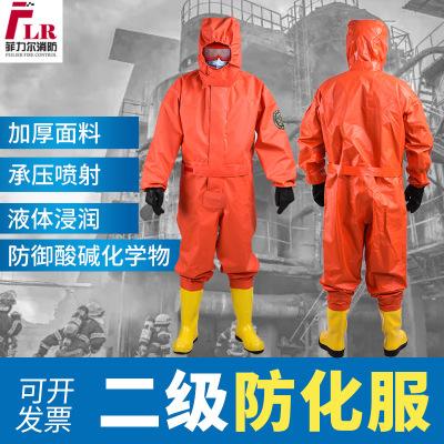 消防二级化学防护服轻型防化服简易连体工作服半封闭无尘防护服