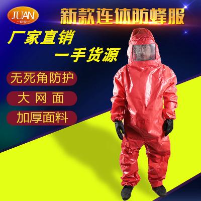 厂家供应消防救援防蜂服 连体防毒蜂马蜂防虫服 抓蜜蜂服全封闭式