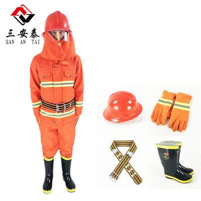 97式消防服套装全套消防员战斗服6件套防护服防火衣服微型消防站