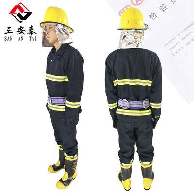 02消防战斗服消防服套装全套微型消防站灭火防护服防火服消防器材
