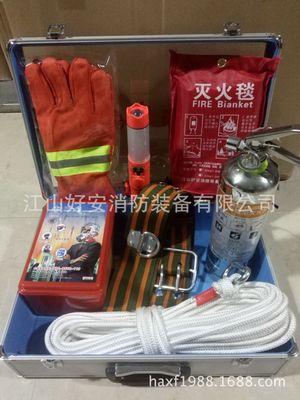 消防应急箱 急救包火灾安全急救箱家用消防器材套装消防逃生用品