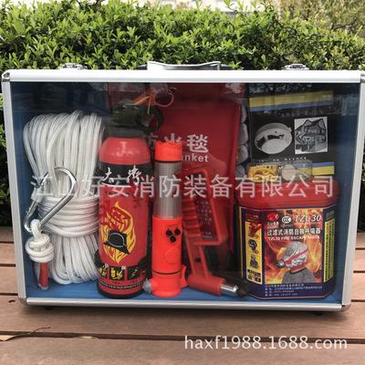 家用消防器材 火灾逃生套装9件套 消防应急包 应急箱套装 急救包