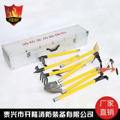 供应消防器材 手动破拆救援工具 多功能挠钩组 消防多功能挠钩