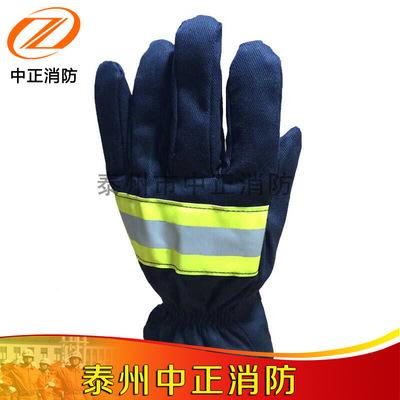 厂家直销消防灭火防护手套 02款防火消防手套耐磨手套定制