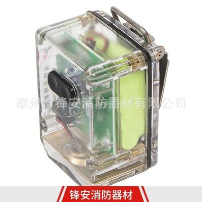 厂家直销 消防员呼救器 方位灯呼救器 微型消防站方位灯呼救器