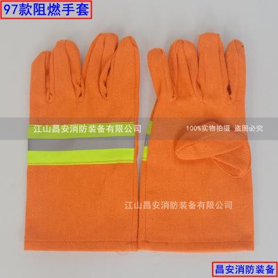 A97阻燃手套 防火手套 防护安全手套 微型消防站配备手套