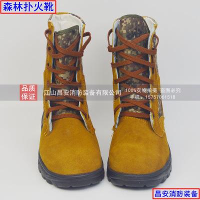 A森林消防靴 迷彩防刺消防训练作战 耐磨帆布土黄迷彩消防靴