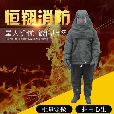 厂家直销避火隔热消防防护服抢险救援防火耐火服耐高温1000度劳保