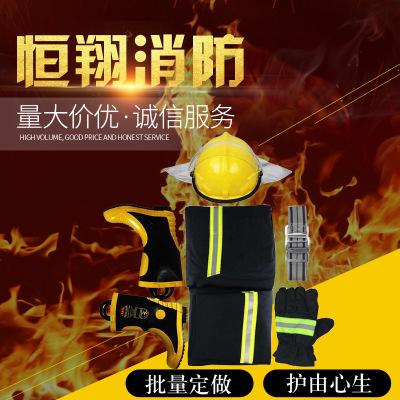 02款消防服加厚消防指挥服灭火战斗服火灾防护服 五件套批发