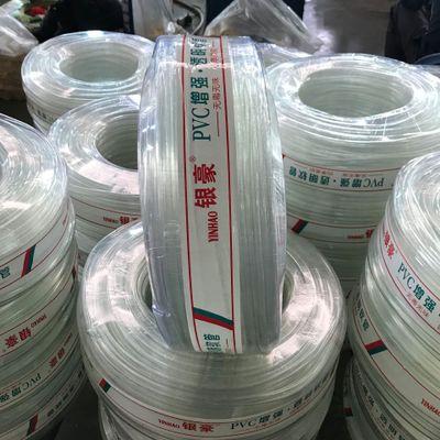 厂家直销银豪牌PVC单层透明软管水平管 量大价优 欢迎咨询