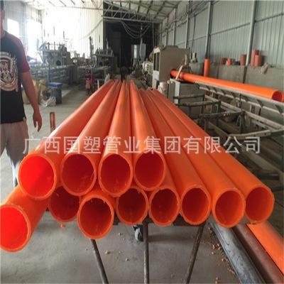PVC电力顶管 PVC硬塑料管 PVC通信通讯电缆保护管 广西管材 国塑