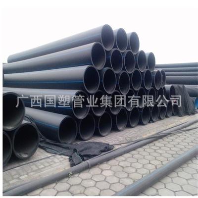 供应pe排水管 PE管材 PE塑料管 160MM PE灌溉管 南宁国塑集团