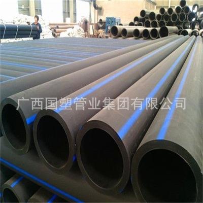 PE排水管 科晟达HDPE排污管 DN400*0.6 国塑管业集团