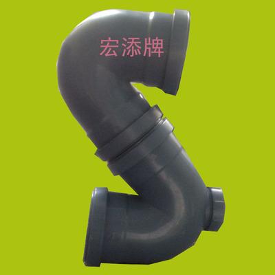 生产聚丙烯pp静音排水管件存水弯(带口)ppr碳钢法兰弯管加工ppr