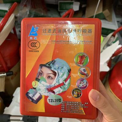 三安呼吸器 长沙三安防毒面具 三安家用呼吸器 30分钟防毒面具