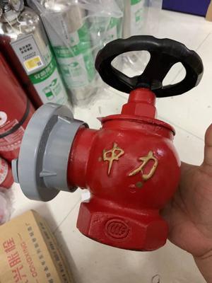 室内消火栓消防水带阀门 SN65消防器材消防栓 中力室内消火栓
