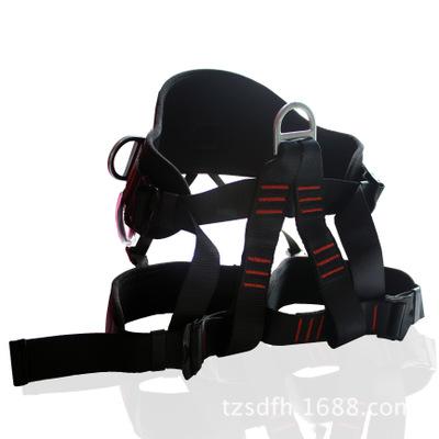攀岩登山速降保护半身安全带救援安全带高空作业安全带坐式安全带