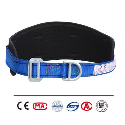 安全带单腰海绵护腰安全带登山辅助安全带高空作业保险带包邮