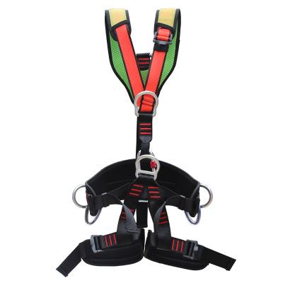 全身安全带攀岩速降救援安全带高空作业电工安全带可拆保险带