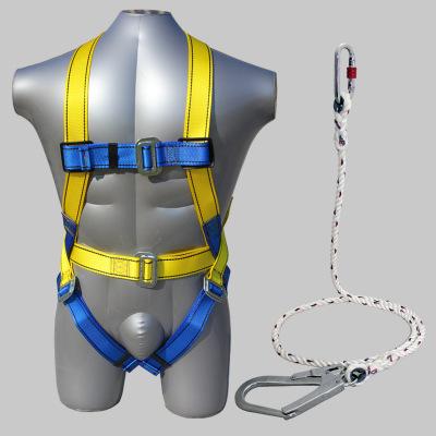 全身式安全带五点式防坠落悬挂式高空作业保险带高强涤纶安全带