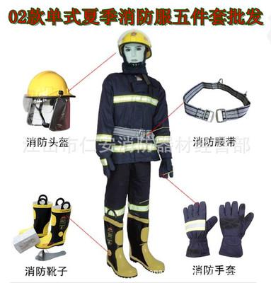 供应02款夏季消防战斗服 消防员阻燃防护服 训练服五件套批发